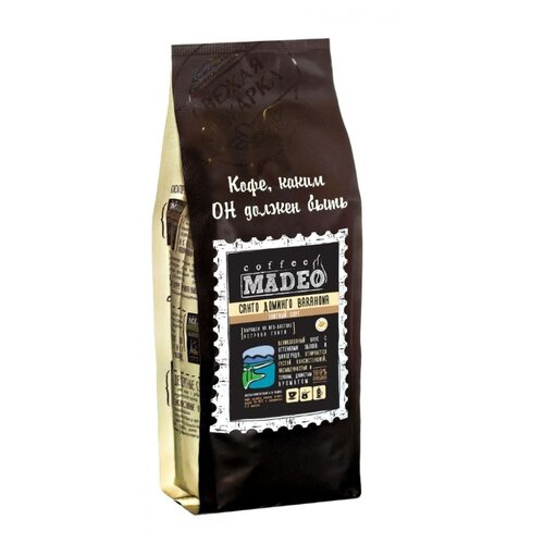 Кофе в зернах Madeo Санто