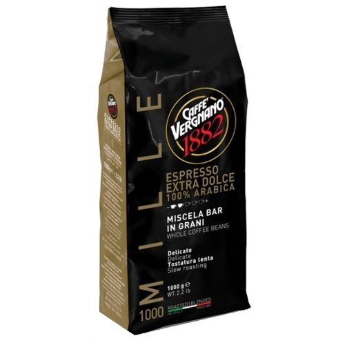 Кофе в зернах Caffe Vergnano