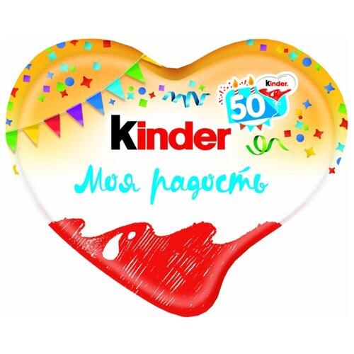 Фигурный шоколад Kinder Сердце