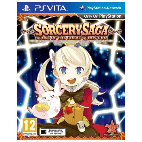 Sorcery Saga: Curse of the