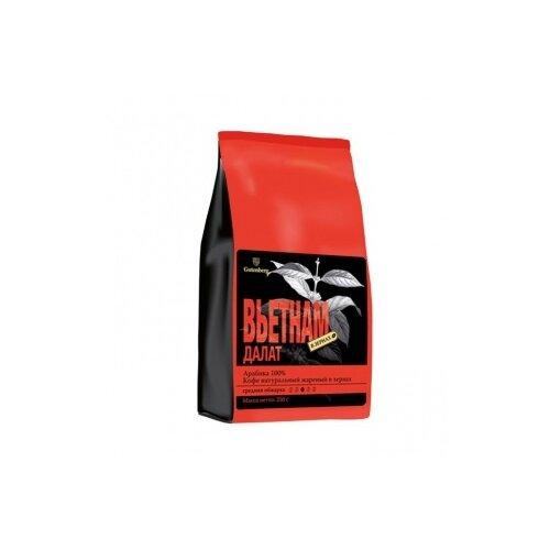 Кофе в зернах Gutenberg Вьетнам