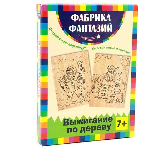 Фабрика Фантазий Набор для