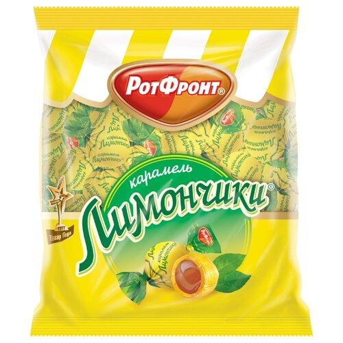 Карамель Рот Фронт Лимончики фото