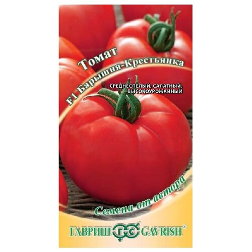 Семена Гавриш Семена от автора семена агроуспех фриллитуния вишневая петуния f1 о 29785 8 шт