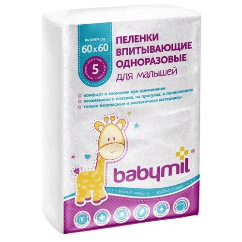 одноразовые пеленки Одноразовые пеленки Babymil