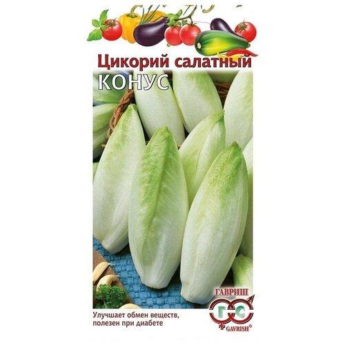 Семена Гавриш Цикорий салатный