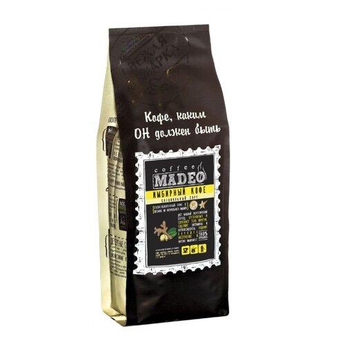 Кофе в зернах Madeo Имбирный