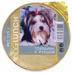 Корм для собак Dog Lunch (0.125 кг) 10 шт. Крем-суфле говядина с рубцом для собак