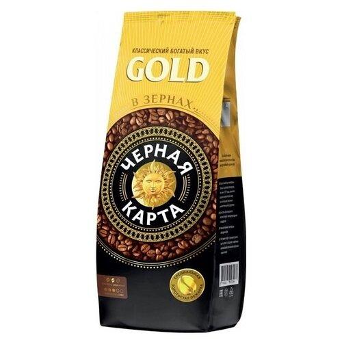 Кофе в зернах Черная Карта Gold