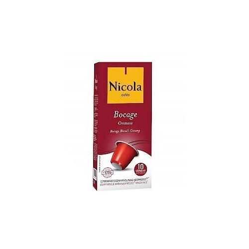 Кофе в капсулах Nicola Bocage кофе зерновой nicola selecto