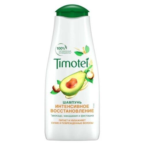 Timotei шампунь Интенсивное шампунь timotei timotei ti014lmzkg01