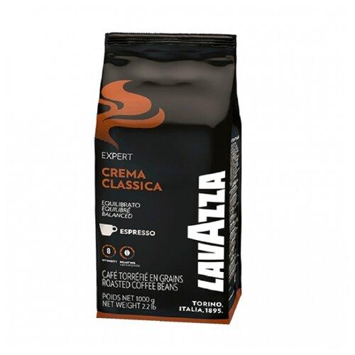 Кофе в зернах Lavazza Crema