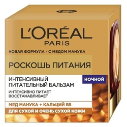 LOreal Paris Роскошь питания ночной бальзам интенсивный, питательный для лица, шеи и области декольте