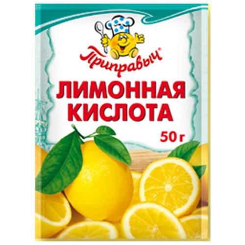 Приправыч Лимонная кислота фото