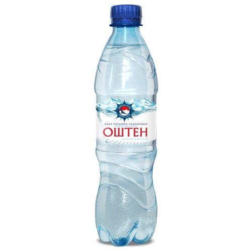 Вода питьевая Оштен