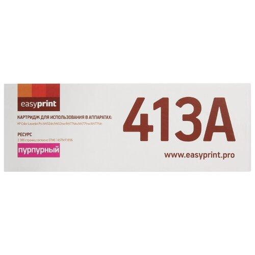 Картридж EasyPrint LH-CF413A картридж sakura cf413a