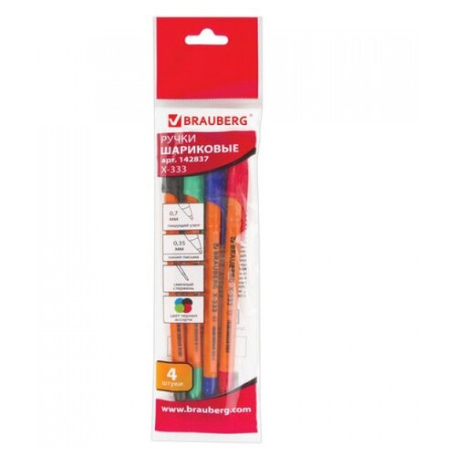 Ручки шариковые BRAUBERG набор ручки шариковые масляные brauberg extra glide 8 шт