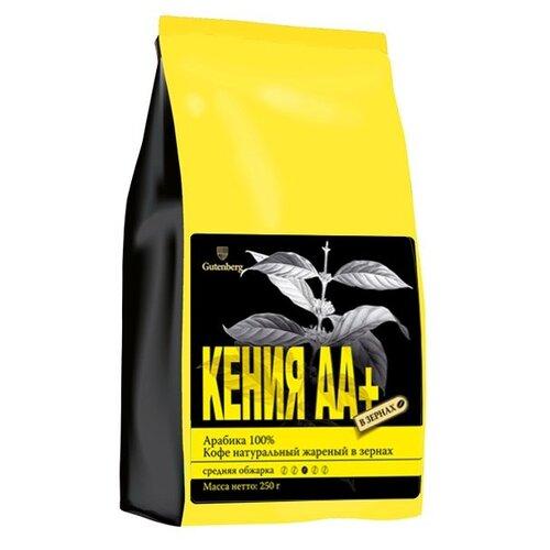 Кофе в зернах Gutenberg Кения АА+