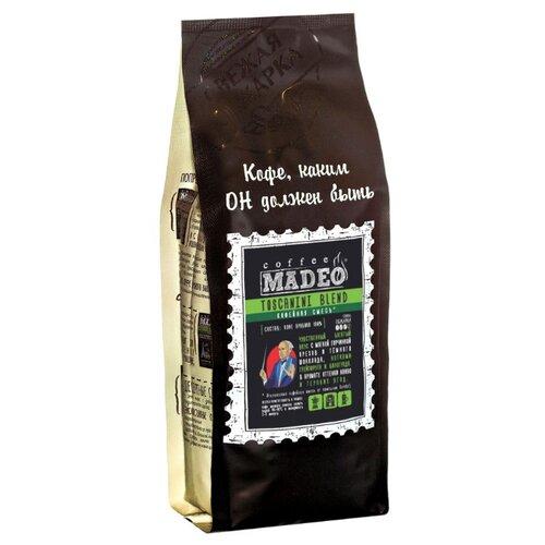 Кофе в зернах Madeo Тосканини