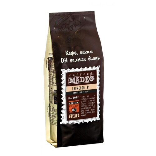 Кофе в зернах Madeo Эспрессо №1