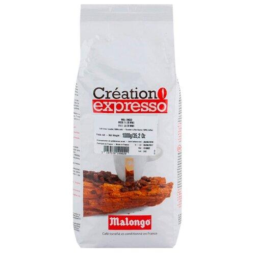 Кофе в зернах Malongo Brazil