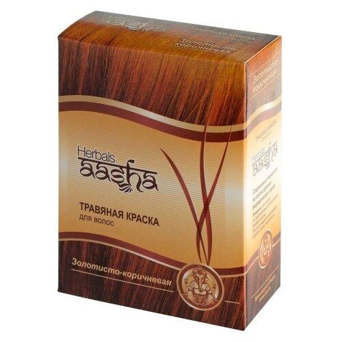 Хна Aasha Herbals с травами