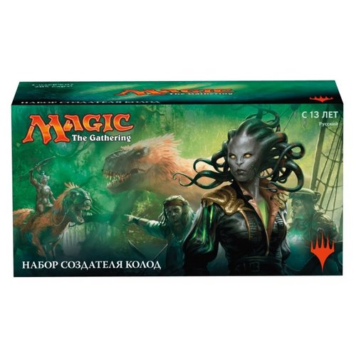 Настольная игра Wizards of the fridays with the wizards