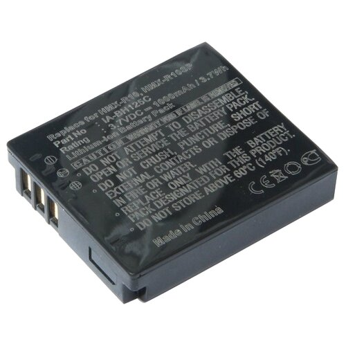 Аккумулятор Pitatel SEB-PV824 аккумулятор для телефона pitatel seb tp404