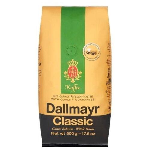 Кофе в зернах Dallmayr Classic