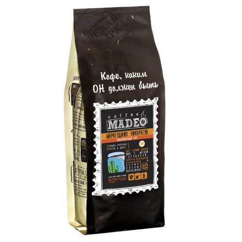 Кофе в зернах Madeo Никарагуа
