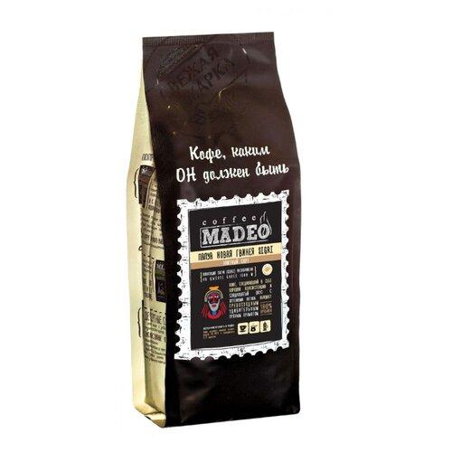 Кофе в зернах Madeo Папуа Новая