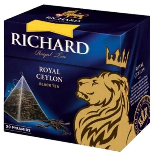 Чай черный Richard Royal Ceylon чай черный richard royal ceylon