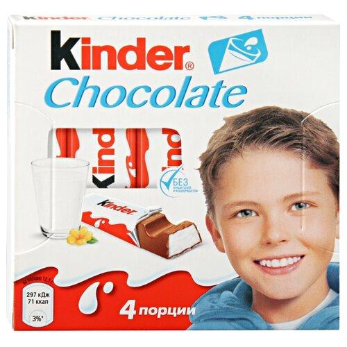 Шоколад Kinder Chocolate pop songs fur kinder 5 cd