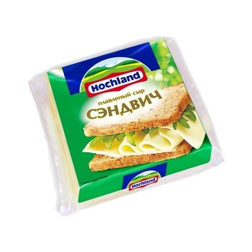 плавленый сыр hochland сливочный 400 г Сыр Hochland плавленый сэндвич
