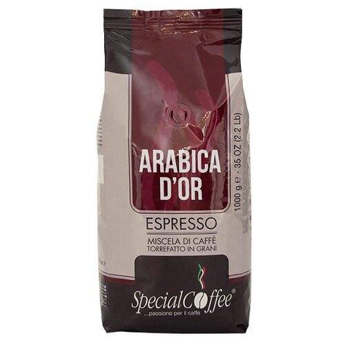 Кофе в зернах Special Arabica