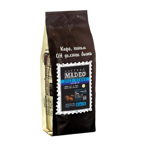 Кофе в зернах Madeo Орех пекан