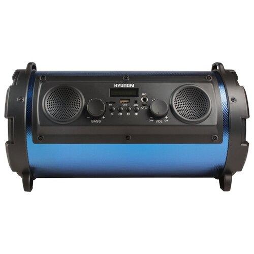 Музыкальный центр Hyundai H-MC200 музыкальный центр hyundai h ms220