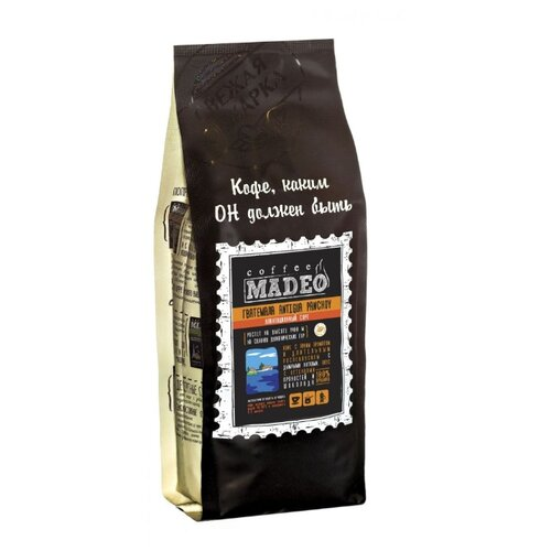 Кофе в зернах Madeo Гватемала