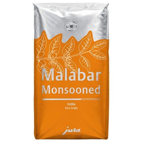Кофе в зернах Jura Malabar