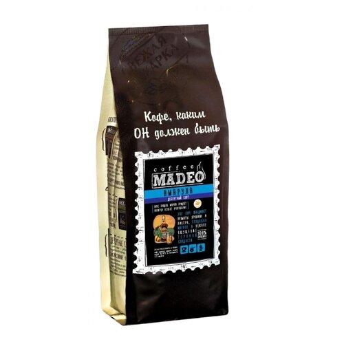 Кофе в зернах Madeo Амарула