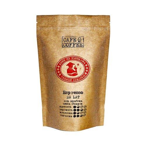Кофе в зернах Cafe Coffee