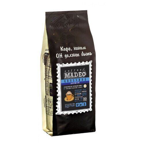Кофе в зернах Madeo Капучино