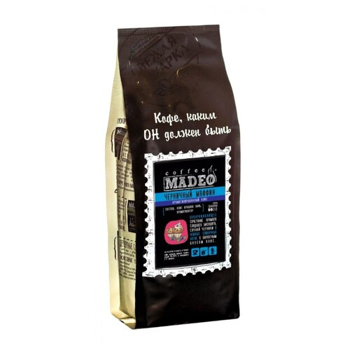 Кофе в зернах Madeo Черничный