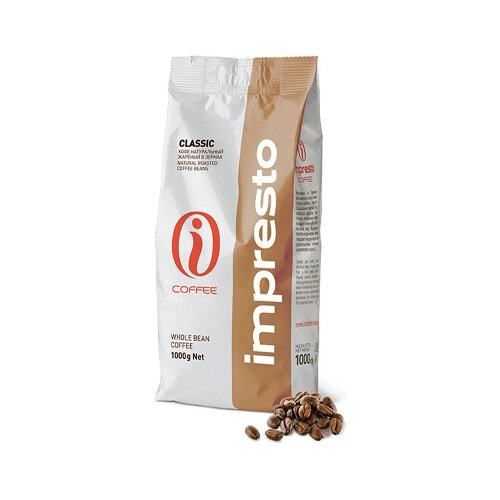 Кофе в зернах Impresto Classic
