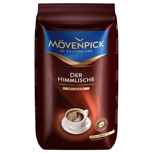Кофе в зернах Movenpick Der
