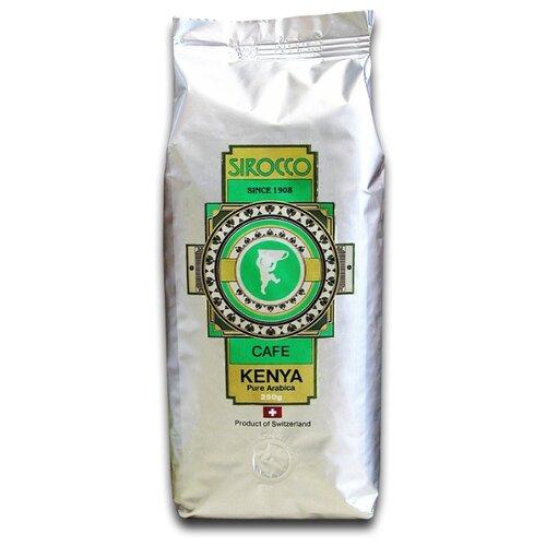 Кофе в зернах Sirocco Kenya AA