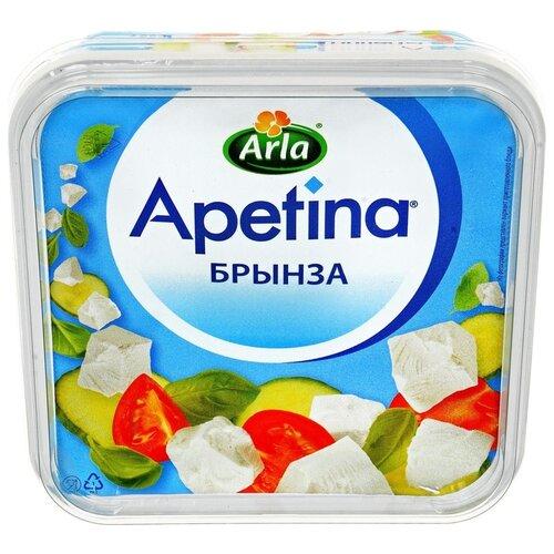 Сыр Arla Apetina брынза 52% дар гор сыр брынза с чёрными и зелёными плодами оливы в масле 40% 250 г