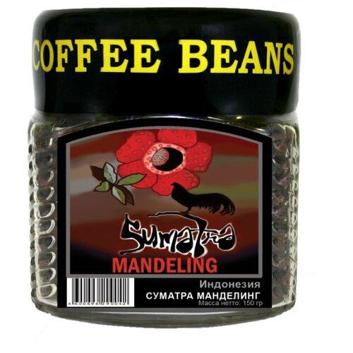 Кофе в зернах Блюз Индонезия
