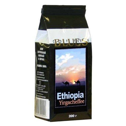 Кофе в зернах Блюз Эфиопия блюз ароматизированный пломбир кофе в зернах 200 г
