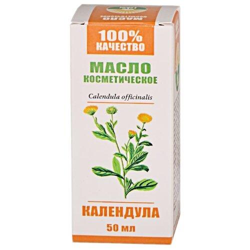Масло для тела Радуга ароматов пеленка фланель радуга 75 120